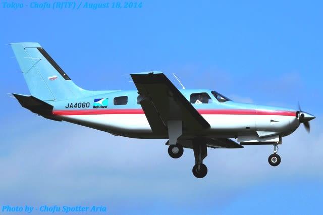 パイパー式PA-46【岩水・航空機】
