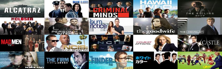 「海外ドラマ」の画像検索結果