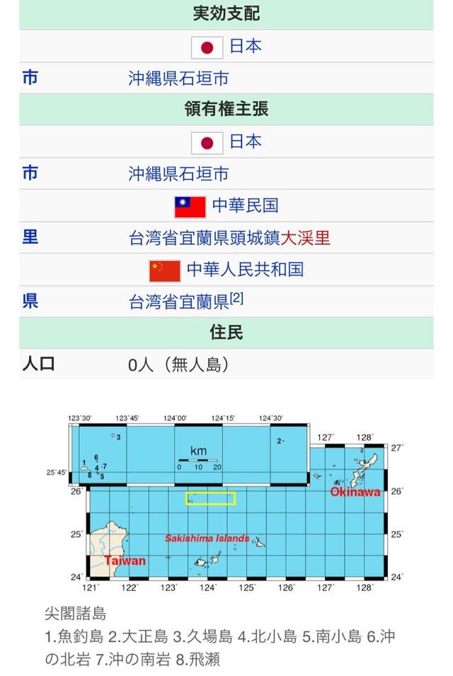住めば都!?~中国北京生活~台湾系カナダ人の夫と日本人妻の日常ブログ