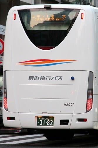 京浜急行バス羽田営業所の長距離...