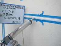 Koji50_03
