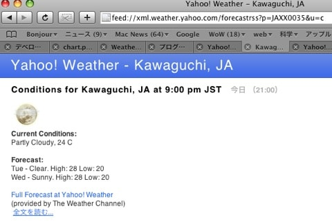 Yahoo! Weather(世界の天気) - GameSprit