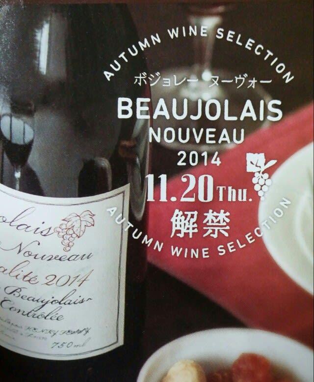 安くて美味しいワインはどれ?                   安旨ワインつれづれ(安旨ワインと日々の出来事)