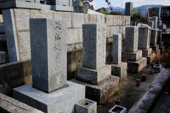 仙波太郎の墓参り(秋山好古と陸...