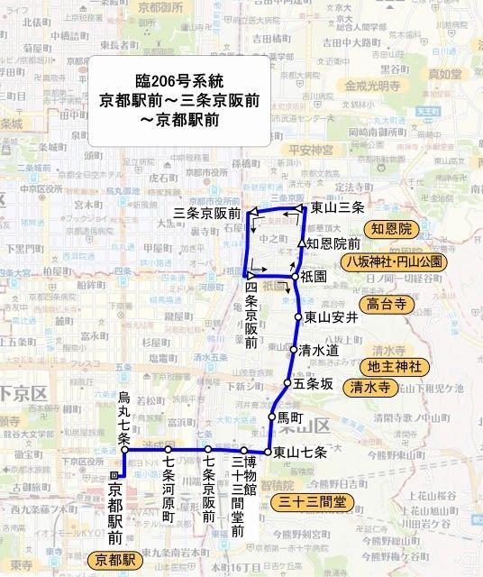京都 市営 バス 路線 図