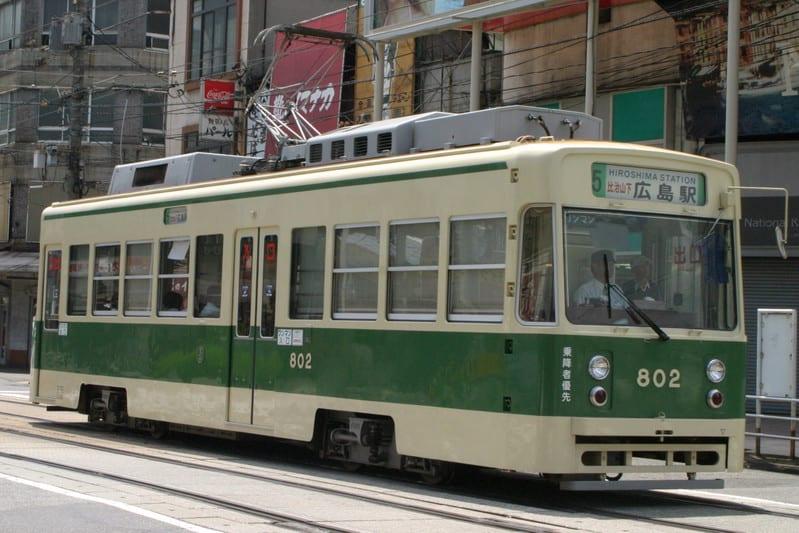 Hiroshima80201