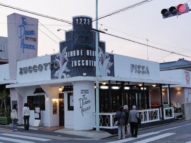 DEMODE HEAVEN 福生店 - 東京絵の具