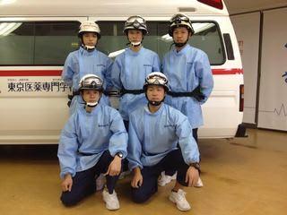 救急救命士を目指すブログ!東京医薬専門学校