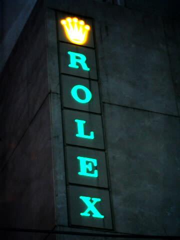 Rolex5794rolex