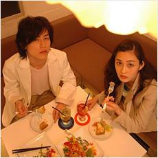 「3000円の夕食、高い?安い? ←この記」の質問画像