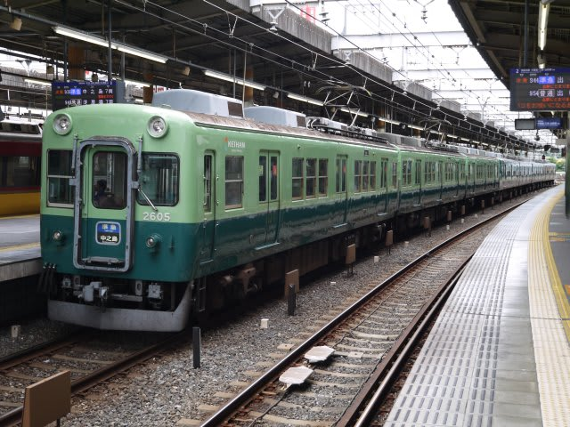 京阪2600系新旧混色