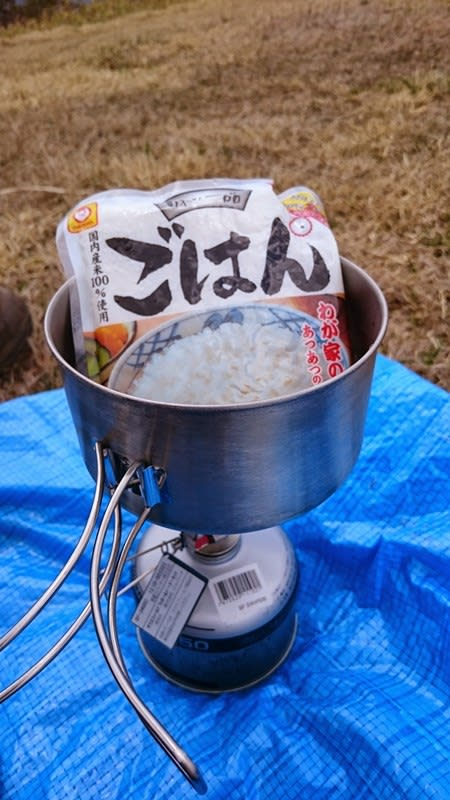 飯盛山で飯を食べる