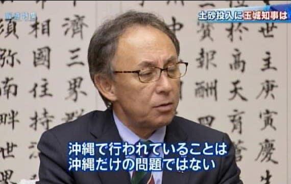 報道特集「土砂投入と沖縄県民の思い」