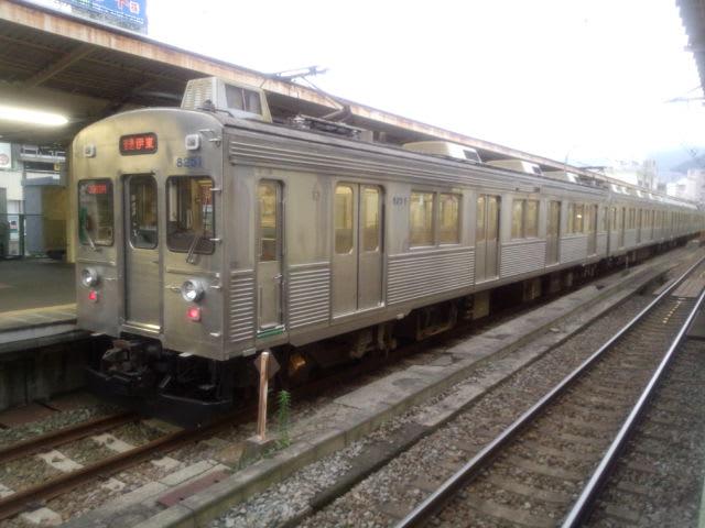 スキン8000  系電車