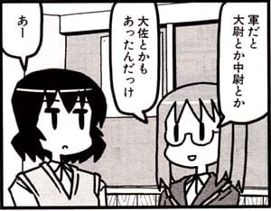 Manga_time_kr_carat_2012_06_p071