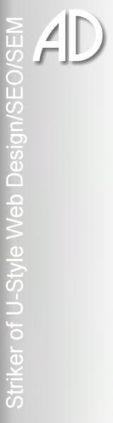 福岡 ホームページ制作 WEB制作 WEBデザイン SEO・SEM対策 WEBコンサルティング 株式会社AD-CREATE