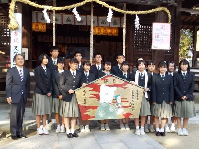 松山西中等教育学校美術部 特大絵馬 奉納 - 三津嚴島神社ブログ