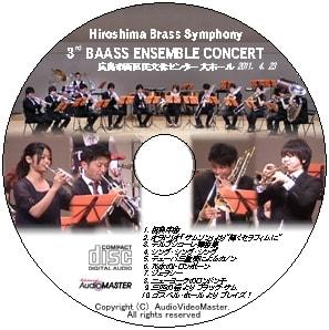 Hiroshima_brass_symphonyaudio