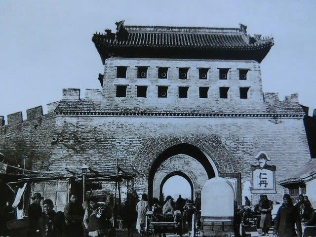 北京」城市へ行く➆―北京城とは③中国4000年の歴史の中での首都・「都 ...