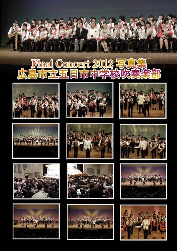 Final_concert_201217