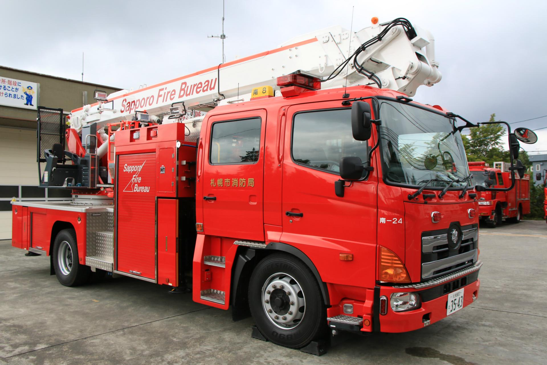 市 局 札幌 消防