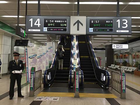 北海道新幹線が開通しました。盛岡から新函館北斗が1時間50分 ...