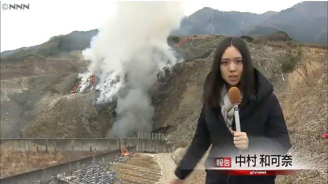 奈良県の産廃最終処分場で廃プラスチックが燃え続けている ...