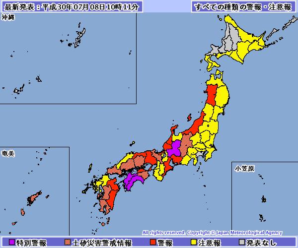 情報 気象庁 落雷