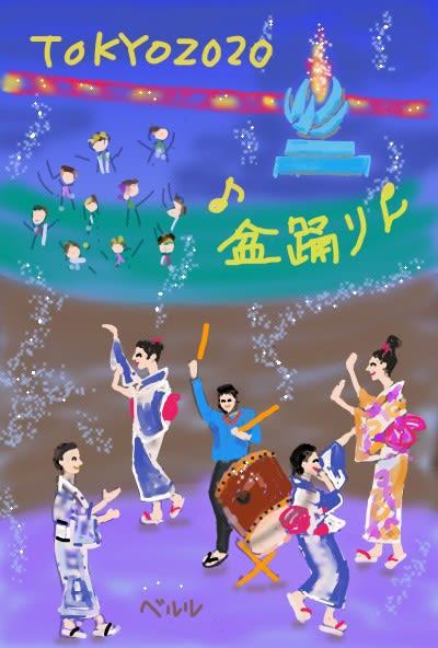 東京五輪閉会式の盆踊り