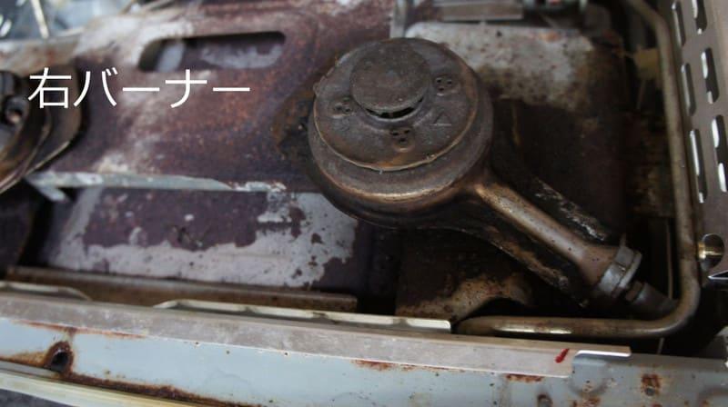 20130318_stove09
