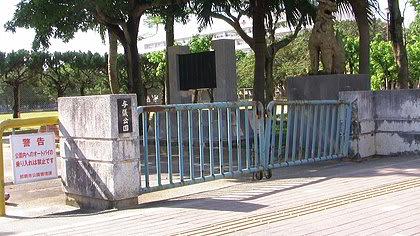 沖縄 ばく 祭