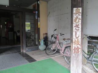 https://blogimg.goo.ne.jp/user_image/12/92/7da11c32c74013b2e7d5046216de57a9.jpg