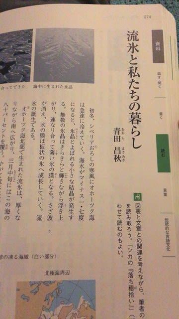 コロナウイルスとエスペランティストたち - glimi