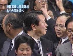"""岡田vs小沢、""""天命""""の最終戦がス..."""