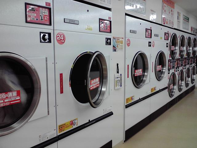 Laundry_0111