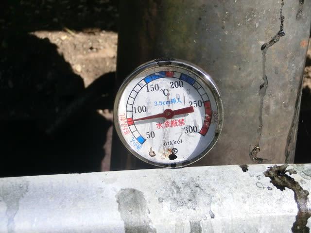 煙突の温度