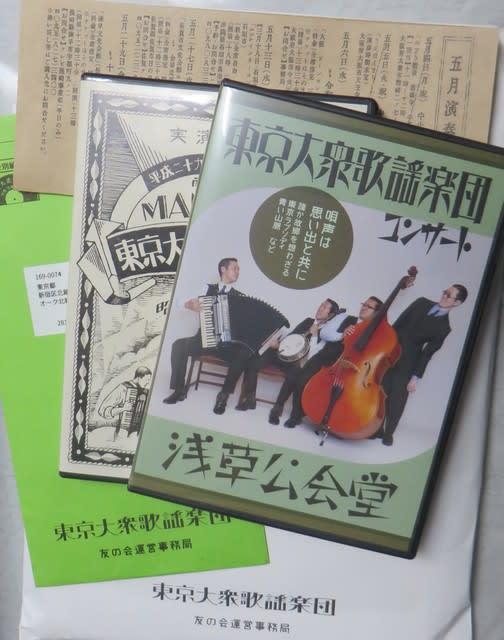 テレビ 出演 大衆 東京 歌謡 楽団