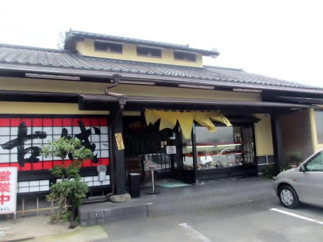 筑前町 金比羅うどん 夜須店 - Beauty Road マユパパのブログ