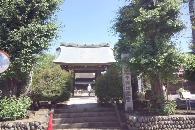 東京の国宝は2つ。一つはこれ - あられの日記