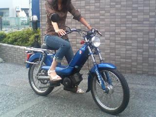 Pedal moped 12
