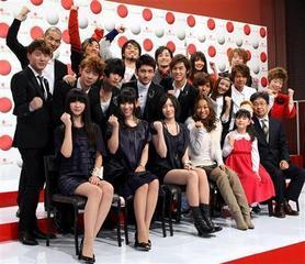 2008年紅白歌合戦出場者発表! - 日刊魔胃蹴