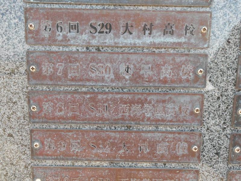 Dscn4598