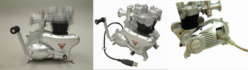USBエンジンハブ(バイクエンジンタイプ)5250円