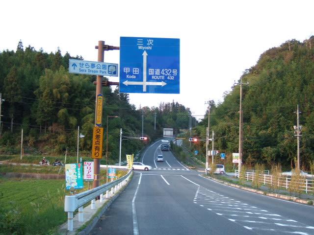 Category:NHK広島 (page 1) - Ja...