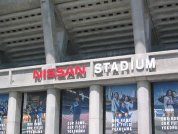 Nissanstadium