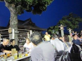 若松恵比須神社にエールを!! - ...