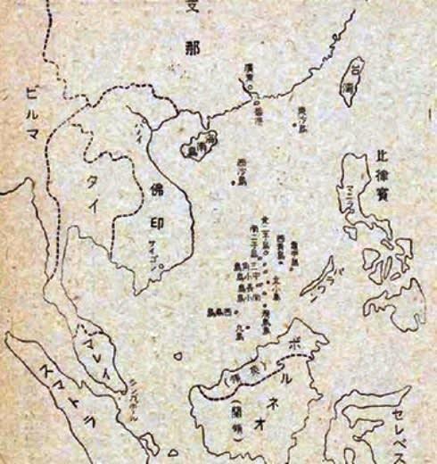 新南群島【日本の軍神は】クリックすれば記事が開きます。