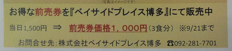 P1080217ed