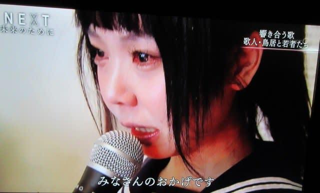 セーラー服の歌人 鳥居さん (TV報道より転載) - 独り居の充実 ...