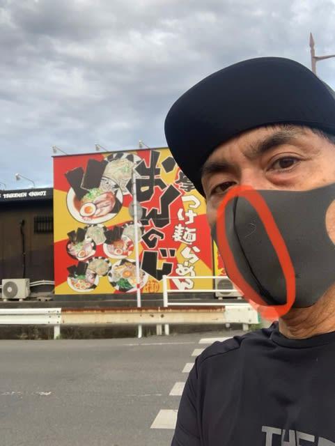 裏 マスク 面